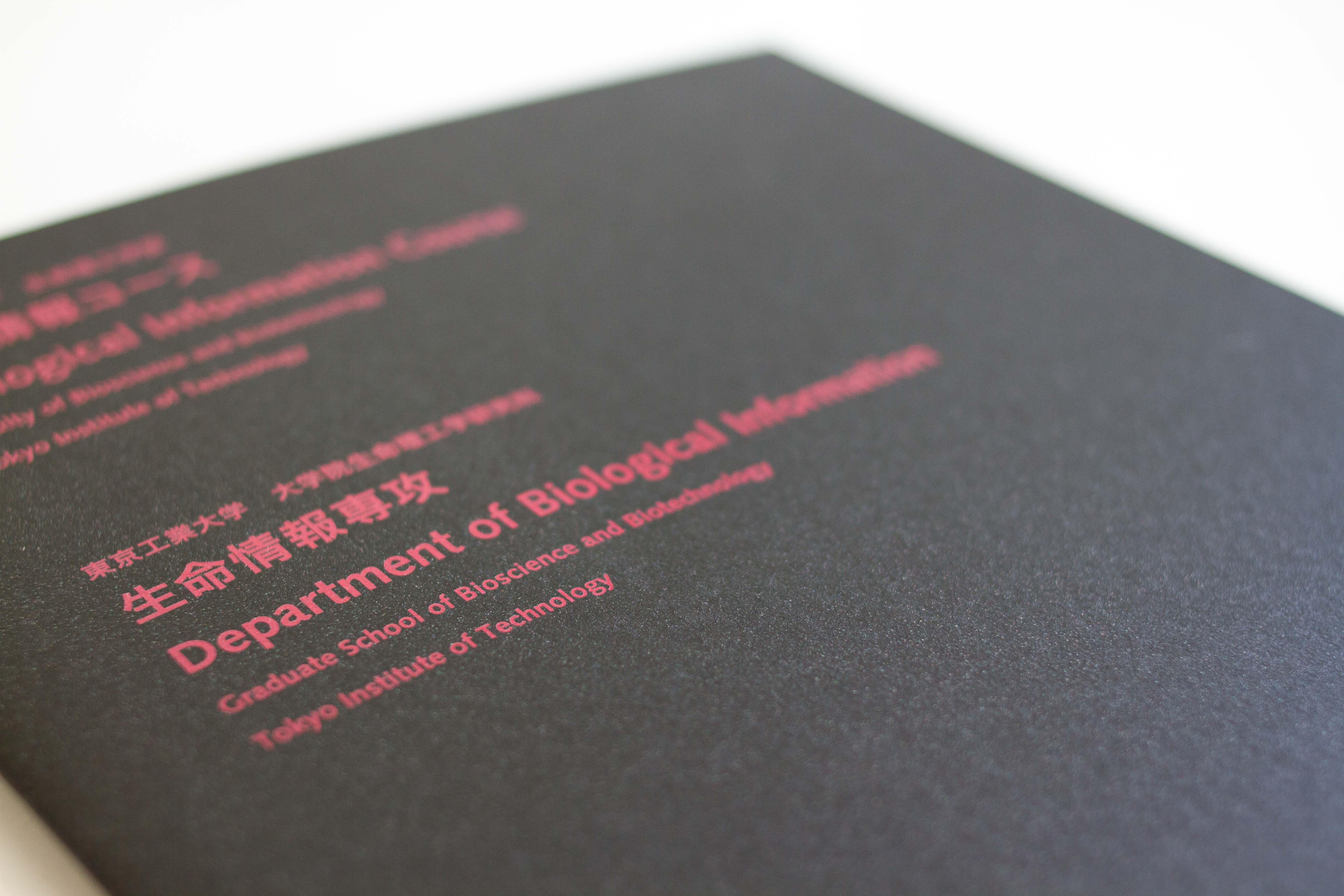 TITHECH Brochure