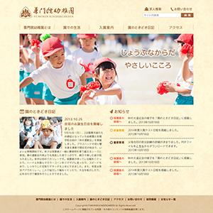 01FUMONIN_WEB_W300